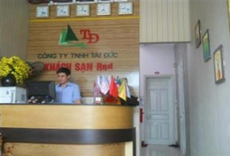 Other Red Hotel - Thuy Khue