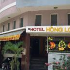 Other Hong Loan Hotel 2