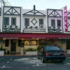 null Rose Cottage Hotel Taman Nusa Cemerlang
