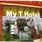 null My T Hotel