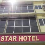 Other Newtown Star Hotel