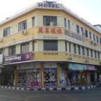 Other Ban Cheong Hotel