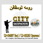 Other city backpackers