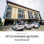 null Petch Ranong at Town