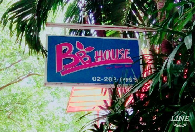 Other BBhouse Rambutri