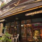 Other Euro Bakery Guesthouse