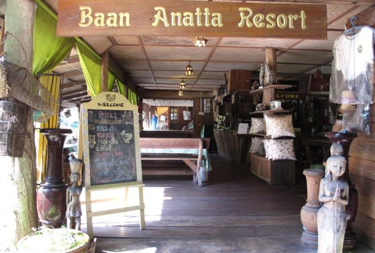 Other Baan Anatta Resort