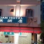 Other Yew Lian hotel