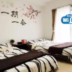 Private Apartment KR NW1 2 Bed Apartment in Namba