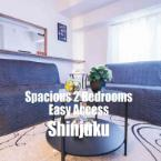 null Alex House One Bedroom apartment near Shinjuku 14