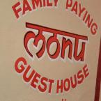 Other Monu Family Paying Guest House