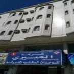Other Al Eairy Apartments - Tabuk 1(Singles only)