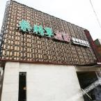 外观 General Cai Fairy Tale Hotel (Kunming Drum Tower)