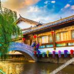 外观 Yunduan Boutique Holiday Courtyard (Lijiang Yunduan)