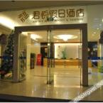 null Junyue Holiday Business Hotel