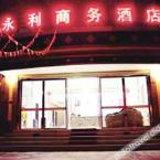 null Yongli Business Hotel