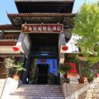 null Jinyueyuan Boutique Hotel