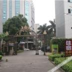 外观 Jifuju Chain Apartment Zhuhai Gongbei