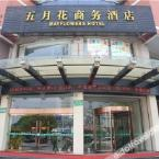 外观 Taizhou May Flowers Hotel