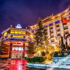 外观 Dujinimi Tibetan Culture Themed Hotel