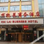 null Kailai Business Hotel