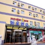 Logo Home Inn (Beijing Huilongguan metro station East Yuzhi road)