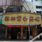 null Caihong Business Hotel