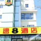 外观 Super 8 Hotel (Beijing Huilongguan East Wenhua Road)