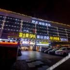 null Peace & Ease Hotel (Suzhou Industrial Park Central Business District)
