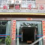 外观 Hongkaijie Business Hotel