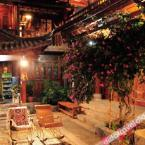 null Qingqing Holiday Hostel