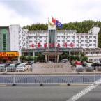 null Jihua International Hotel (Huangshan Scenic Area Transfer Center)