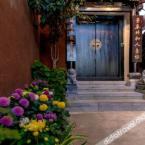 null Jingfengtang Guest House