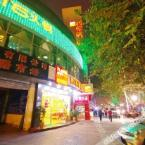 外观 Home Inn (Mianyang Fule Road Changhong International City)