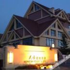 null Horizon Resort & Spa Changbai Mountain