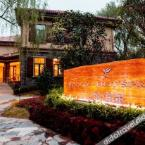 外观 Enjoy Hot Spring Boutique Hotel (Synear Golf International Community)