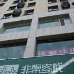 null Feichang Inn Xinyu Xianlai East Avenue