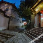 null Pure Lotus Guesthouse (Lijiang)