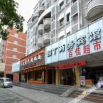 外观 Yuanding Business Hotel