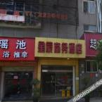 null Xing Chen Business Hotel