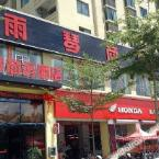 null Yuqin Business Hotel