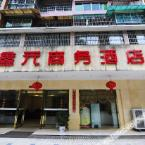null Xinyuan Business Hotel