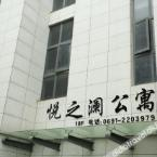 外观 Jiaxin Holiday Apartment Hotel