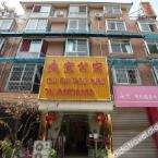 null Shuangyi Boutique Apartment
