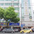 外观 Home Inn Liyang Tianmu Lake South Kunlun Road Branch