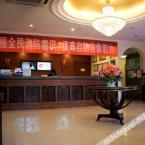 公共区域 GreenTree Inn (Beijing Beiqijia Future Science Park)