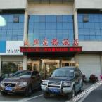 null South Bank Business Hotel Chuzhou