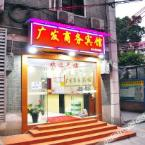 null Guangfa Business Hotel