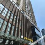 null Junlinyi Apartment Hotel