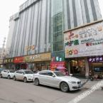 外观 Zhonghe Holiday Motel